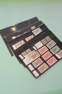 IRELAND Key Items Sea Horses Rare 43C Investment Stamp Collection