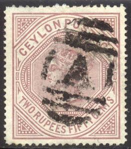 CEYLON #82 Used - 1879 2r50c Claret, Wmk 1