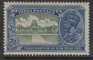 INDIA SG229w 1931 2a GREEN & BLUE WMK STARS POINTING LEFT MTD MINT