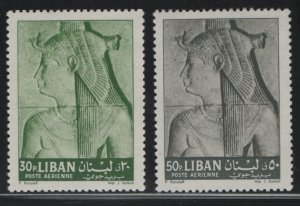 LEBANON, C351-C352, (2) SET, MNH, 1962, Bas-relief of Isis, Kalabsha Temple