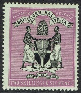 BRITISH CENTRAL AFRICA 1896 ARMS 2/6 WMK CROWN CC
