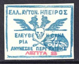 GREECE EPRIUS 4 NO GUM AS ISSUED F/VF SOUND $475 SCV