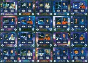 PE669-688 2014 DJIBOUTI SPACE ESA 50TH ANNIVERSARY !!! 20BL MNH STAMPS