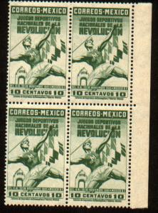 MEXICO 767, 10c Natl. Athletic Games. Block of 4, MNH (636)
