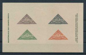 [104430] Costa Rica 1937 Philatelic expo Souvenir Sheet MNH