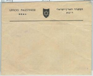 77873 - ITALY - Postal History -   Printed COVER : Palestinian Office ROMA