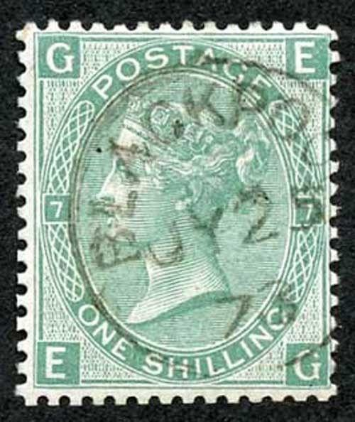 SG117 1/- Green Plate 7 Superb Blackpool CDS