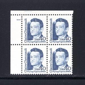 US #2187,  Plate # Block, VF, MNH, Great Americans, CV $5.00 ...... 6785626