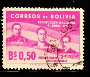 Bolivia - #378 Revolution of 1952  - Used