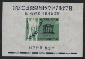 KOREA, 331, HIINGE REMNANT, SOUVENIR SHEET OF 1, 1961, UNESCO Candle