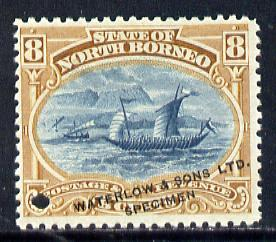 North Borneo 1894 Malay Dhow Printers sample of 8c (as SG...