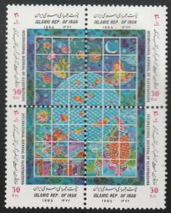 Persian/Iran stamp, Scott#2844 mnh, block of 4, world of water and fish, #2602