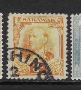 Sarawak SG 97 VFU (5dvq)
