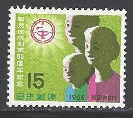 Japan Sc # 895 mint never hinged (DDA)
