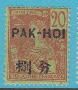 FRANCE OFFICES IN CHINA PAKHOI 23 MINT HINGED OG * NO FAULTS VERY FINE