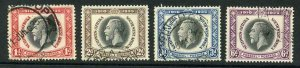 South West Africa SG88/91 1935 Silver Jubilee Set Used