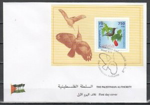Palestine, Scott cat. 99. Sunbird s/sheet. First day cover.