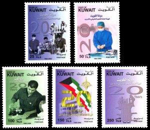 Kuwait 2002 Scott #1565-1569 Mint Never Hinged