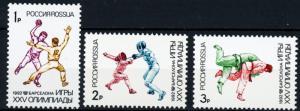 Russia MNH 6084-6 Barcelona Olympics 1992