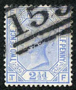 SG157 2 1/2d Blue wmk Crown Plate 23 Cat 32 Pounds