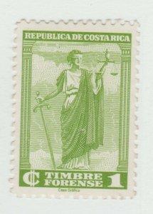 Costa Rica revenue Cinderella stamp 9-13-12