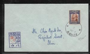 SARAWAK (P2909B) JAPANESE OCCUPATION CENSORED COVER, 30C TO MIRI, RARE