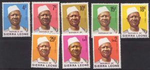 Sierra Leone - 1975 President Siaka Stevens Set mint