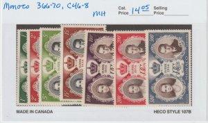 Monoco #366-70, C46-8 VF MH