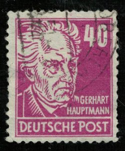 DDR, Germany, MC #336, (3008-Т)