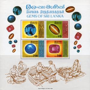 SRI LANKA 1976 Sc#510a. Gems of Sri Lanka Souvenir Sheet (1) MNH Scarce !!!