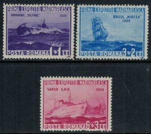 Romania #B66-8*  CV $8.75