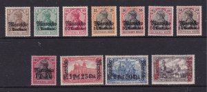German PO's in Morocco a small mint lot