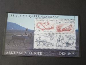Greenland 2000 Sc 361a Bird set MNH