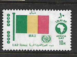 EGYPT, 782, MINT HINGED, MALI