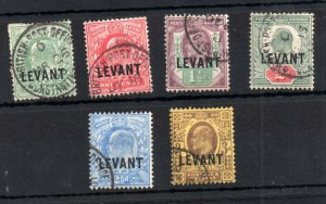 British Levant (Turkey) 1905 KEVII collection used Cat Val £50 WS19270