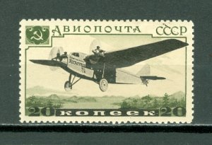 RUSSIA AIR #C70...MINT...CV$4.25