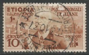 ETHIOPIA N1 VFU Y743