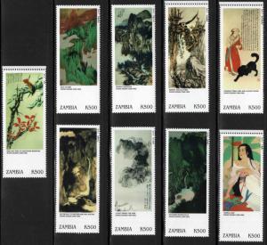 Zambia Scott 814-b-j  MNH** Asian Art stamps