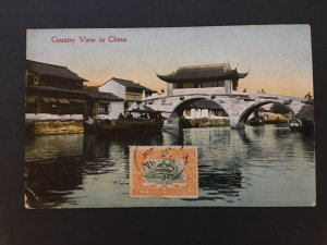 china imperial post card, imperial memorial stamp,shanghai cancel, rare, list#31
