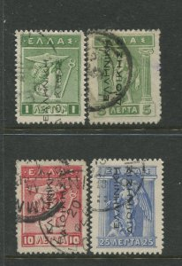 STAMP STATION PERTH Greece #N126-N129 Overprint Issue 1901 FU