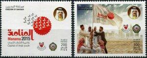 Bahrain 2015. Manama Capital of Arab Youth (MNH OG) Set of 2 stamps