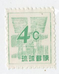US 48 MNH SCV $2.25 BIN $1.00 NUMERICAL DENOMINATION