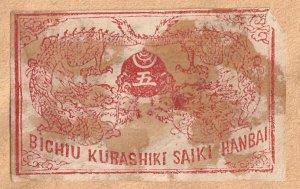 JAPAN Old Matchbox Label Stamp(glued on paper) Collection Lot #D-3