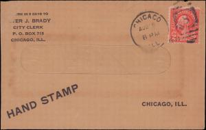 United States, Illinois, Perforated Initials