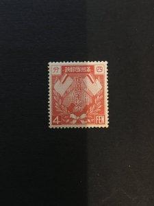 China manchukuo stamp, MLH, Genuine, RARE, List # 567