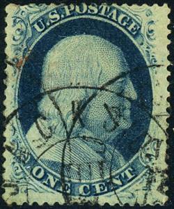 U.S. #20 Used VF