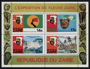 Zaire 909a MNH Congo River Exhibition, Waterfall, Leopard, Fisherman
