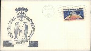United States Antarctic/Arctic, Cachet and/or Cancel #213 / 1979 SOVIET EXCHANGE