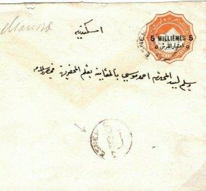 EGYPT Cover *ESNEH* Scarce Origin Postal Stationery E 1892{samwells-covers}SW4