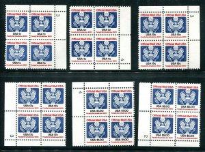 1983 O127 O128 O129 O130 O131 O132 Official Mail Plate Blocks O133 LL  All MNH